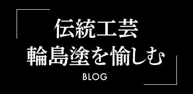 blogBanner