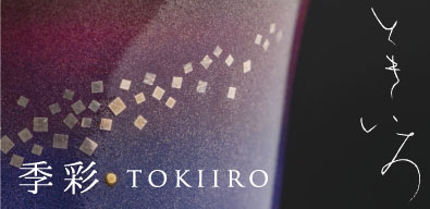tokiTop